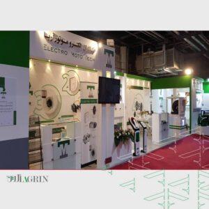 الکتروموتور آریا ، نمایشگاه تاسیسات ۹۹ غرفه خودساز