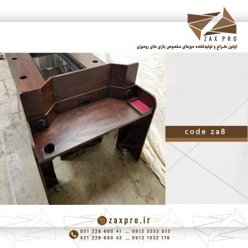 میز بازی کد ZA8