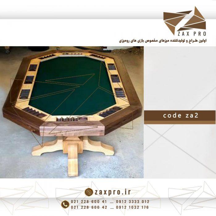 میز بازی کد ZA2