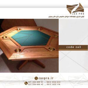 میز بازی کد ZA3