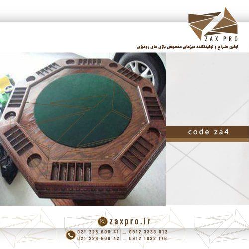 میز بازی کد ZA4