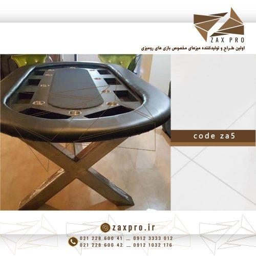 میز بازی کد ZA5
