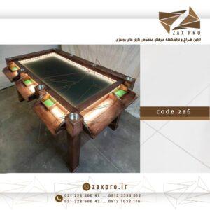 میز بازی کد ZA6