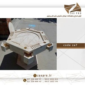 میز بازی کد ZA7