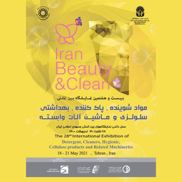 بیست و هشتمین نمایشگاه بین المللی ایران بیوتی مواد شوینده، پاک کننده، بهداشتی، سلولزی و ماشین آلات وابسته