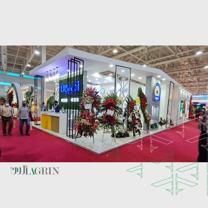 غرفه خودساز کره آذربایجان نمایشگاه آگروفود 1400