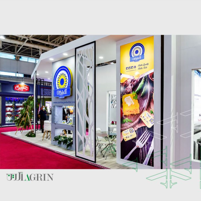 غرفه خودساز کره آذربایجان نمایشگاه آگروفود ۱۴۰۰