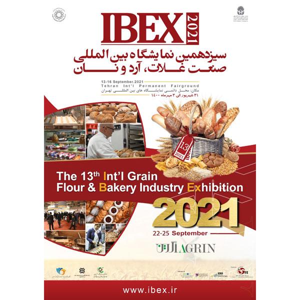 سیزدهمین نمایشگاه بین المللی صنعت غلات، آرد و نان ibex2021