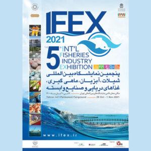 پنجمین نمایشگاه بین المللی شیلات، آبزیان، ماهیگیری و صنایع وابسته IFEX 2021