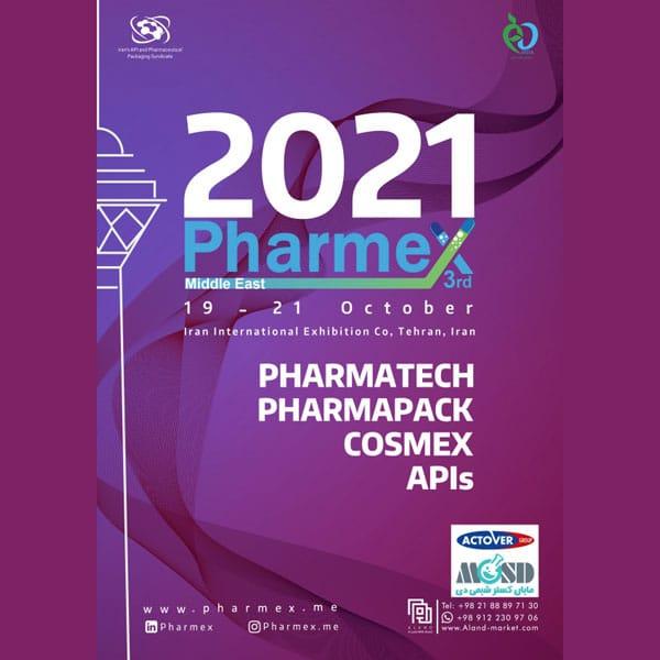 جشنواره فارمکس (دارویی) pharmex 2021